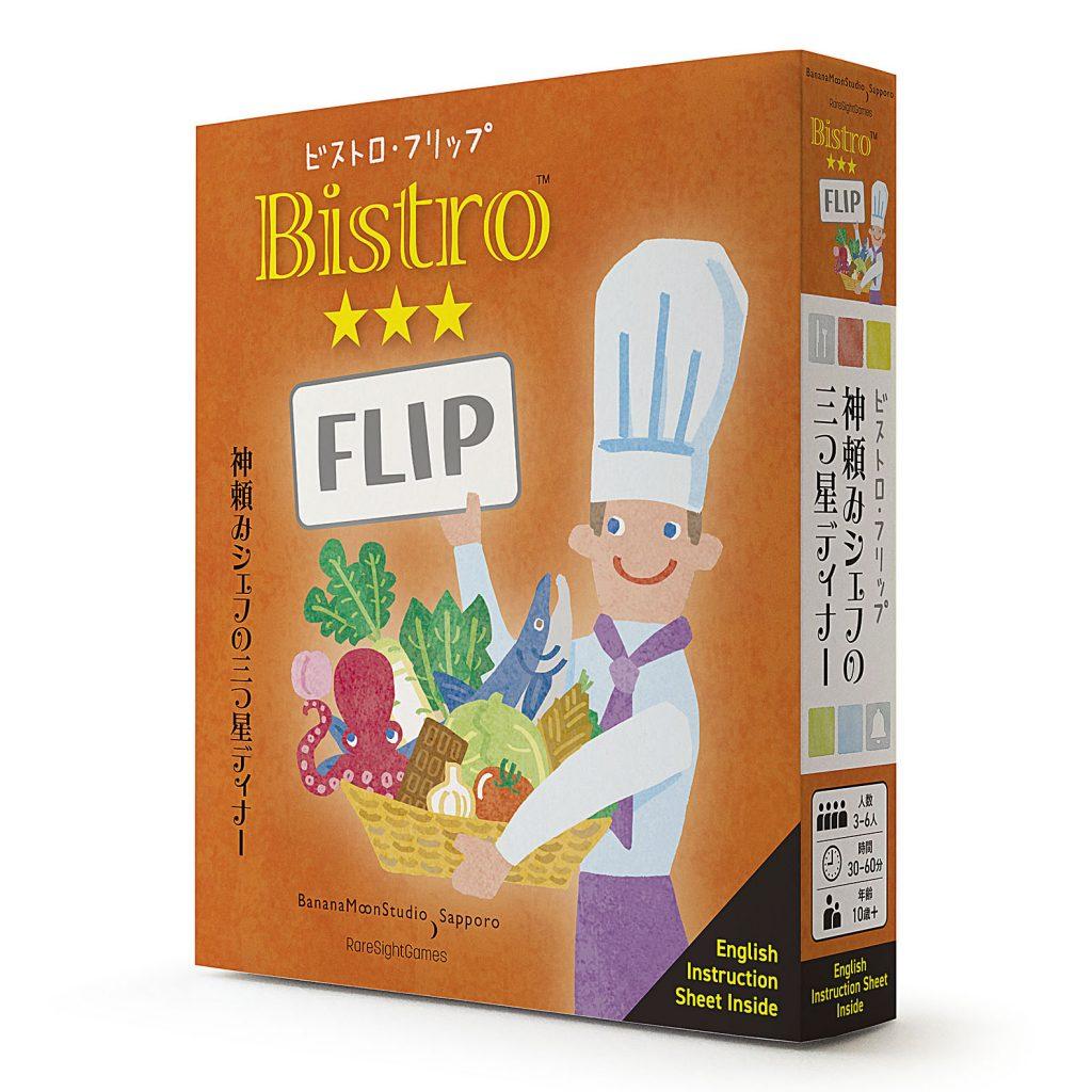BIstro Flip