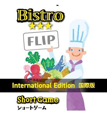 en_shortgame_title